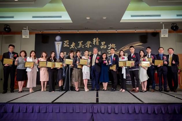 2019亞太美業精品獎